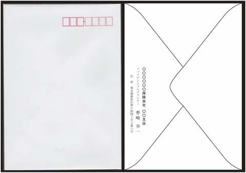 洋2封筒 単カードセット