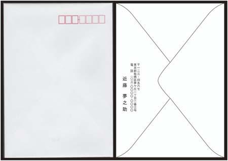 洋2封筒 Y2WHP-1