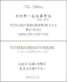 席札カード(2ツ折)
