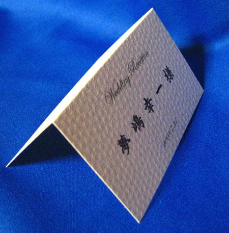 2ツ折カード(江戸小染・はな)