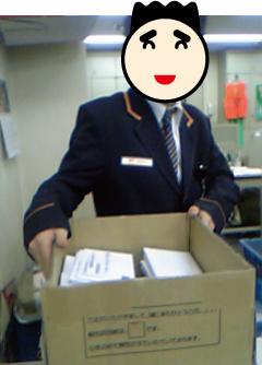 投函時の写真(郵便局)