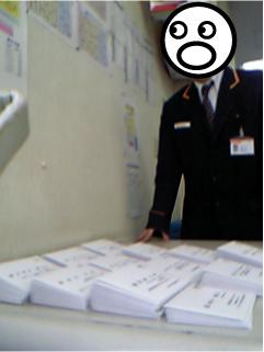 投函時の写真(郵便局にて)