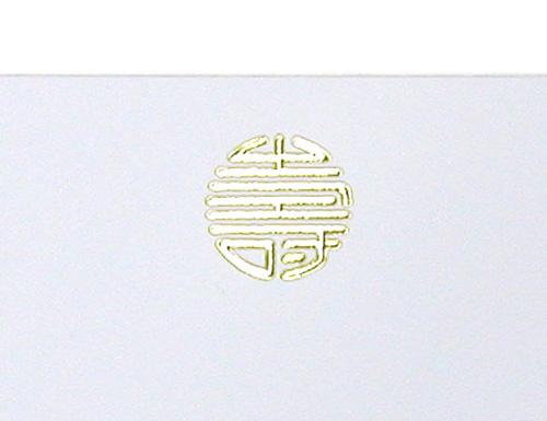 単カード 金丸寿 金縁