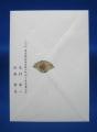洋東京3号大礼紙(和紙)