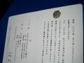 金縁・金寿Wカード(2ツ折)