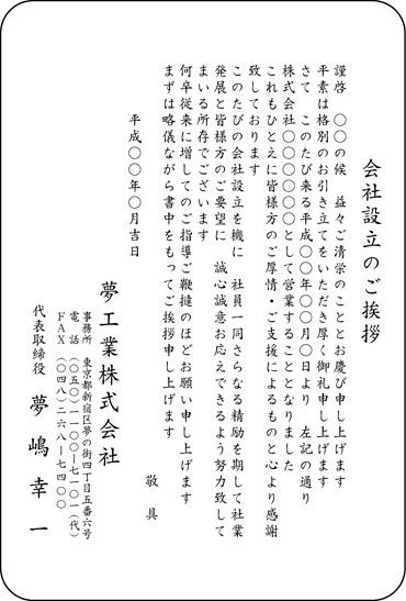 書体見本 S10 楷書体2