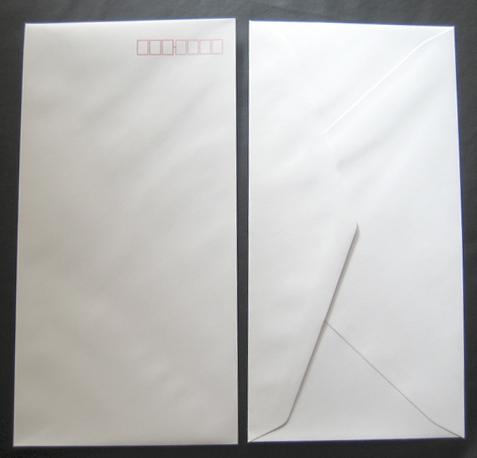 洋長3封筒 白ケント100