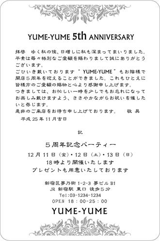 挨拶状デザイン【T1001】単カード