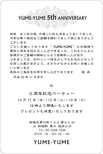 クラッシックデザイン【T1002】単カード
