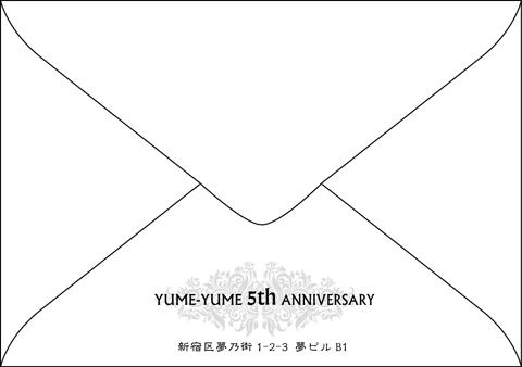 クラッシックデザイン【Y1002】洋2封筒
