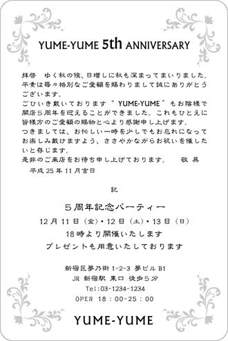 クラッシックデザイン【T1003】単カード