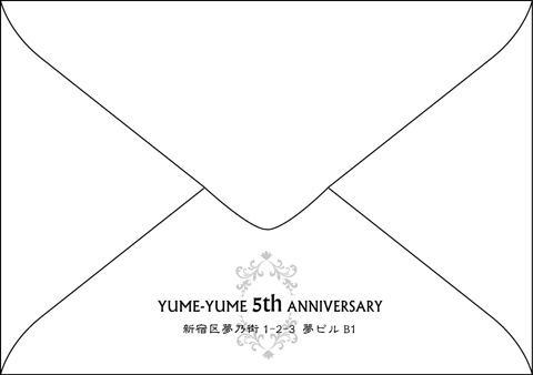 クラッシックデザイン【Y1003】洋2封筒