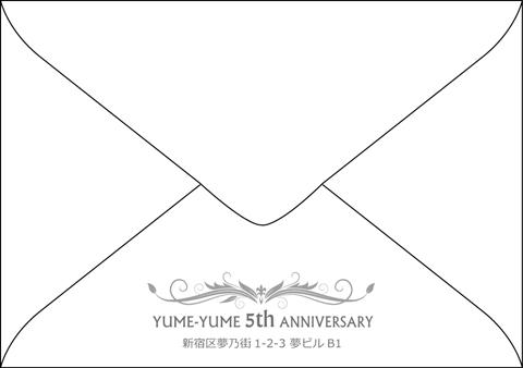 クラッシックデザイン【Y1004】洋2封筒