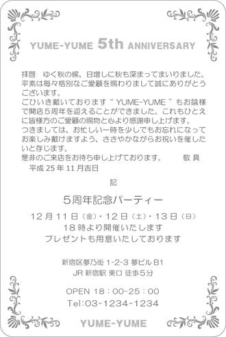 クラッシックデザイン【T1005】単カード