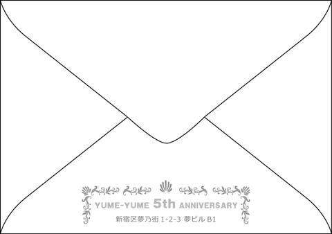 クラッシックデザイン【Y1005】洋2封筒