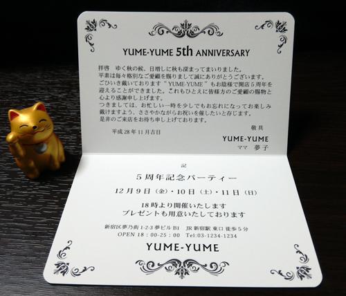 挨拶状 マット紙 2ツ折カード