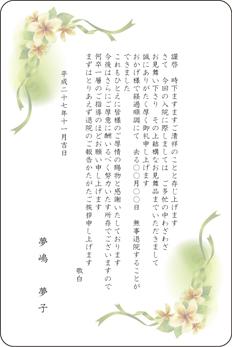 単カードデザイン<CT1002>