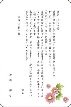 単カードデザイン<CT1006>