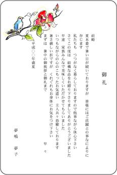 単カードデザイン<CT1010>