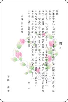 単カードデザイン<CT1013>