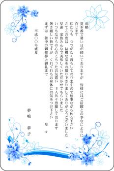単カードデザイン<CT1015>