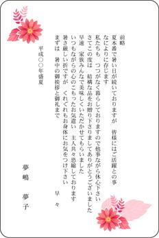 単カードデザイン<CT1017>