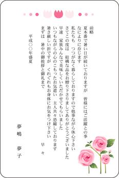 単カードデザイン<CT1018>