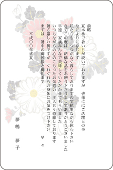 単カードデザイン<CT1019>