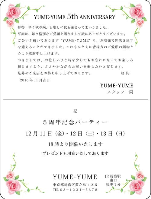 Wカードデザイン【WY1005】(カラー)