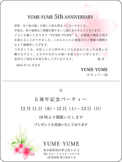 Wカードデザイン【WY1010】(カラー)ピンクの花