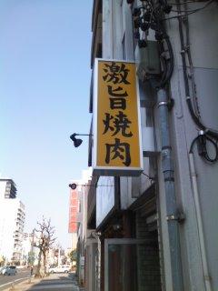 100502_1506~01.jpg