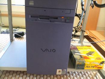 VAIO Win98
