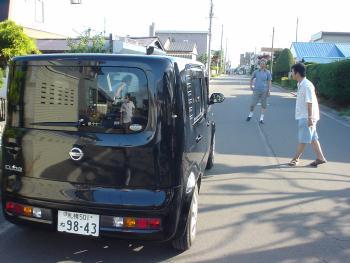 見送り2006813
