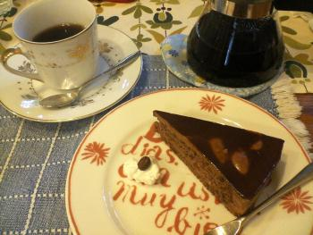 コーヒケーキ&cafeセット