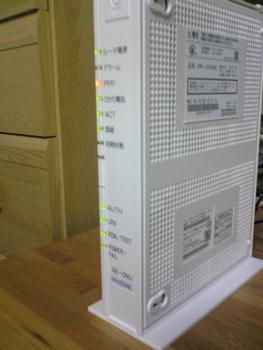 ワシのPR200-NE