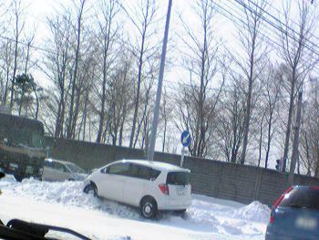 2008/2/24 苫小牧市内