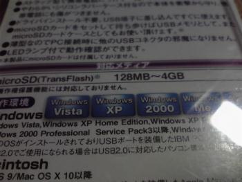 LINKKAGE microSDリーダー&ライター 3