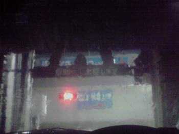 ENEOSで洗車中 2