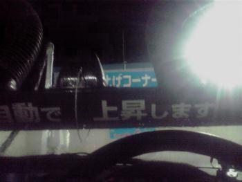 ENEOSで洗車中 3