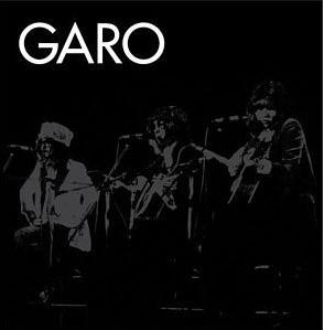 GARO BOX CD