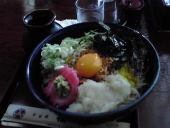 白老 福住 納豆蕎麦1