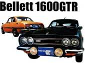 isuzu belet GT-R