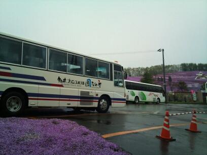 20100530-152803.jpg