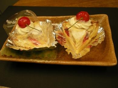 仙台麩チェリーケーキ