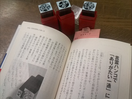 IMG_20120420_162356(小).jpg
