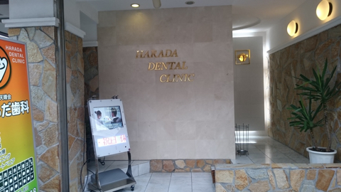 haradadental.jpg