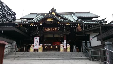 fukagawa4.jpg