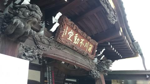 fukagawa5.jpg