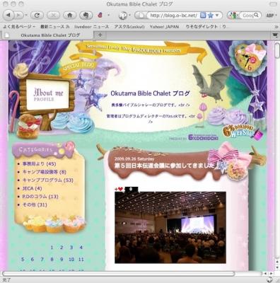 new blog window