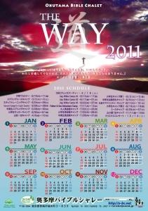 11OBCカレンダーです。